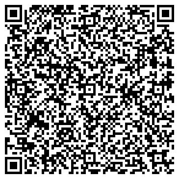 """QR-код с контактной информацией организации ООО """"Биг энд смол"""""""