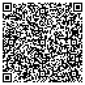 """QR-код с контактной информацией организации ООО """"Флагман"""""""