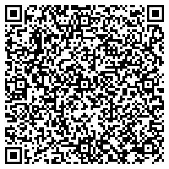 QR-код с контактной информацией организации Элит-медиа