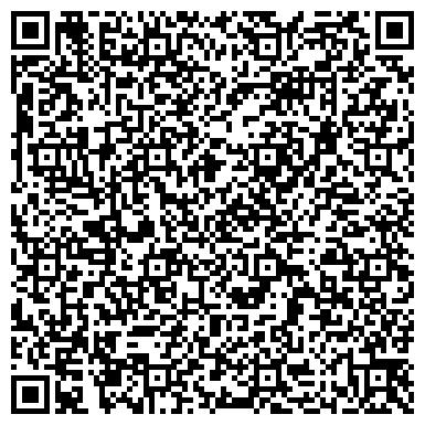 QR-код с контактной информацией организации Рекламно-производственная компания 'Диана', ЧП