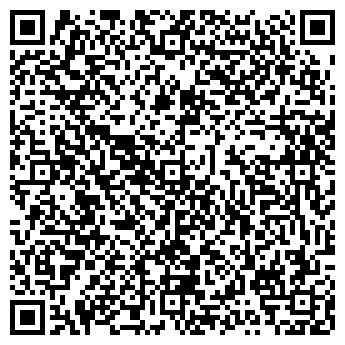 QR-код с контактной информацией организации Первая Багетная Компания