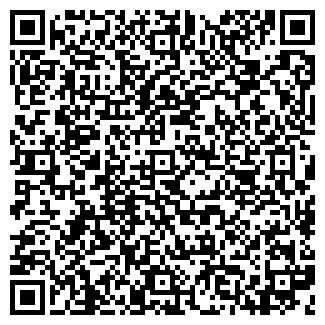 QR-код с контактной информацией организации МВК-ТРЕЙД