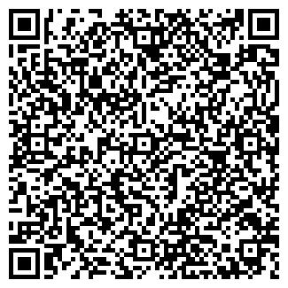 QR-код с контактной информацией организации «Логотип»