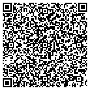 """QR-код с контактной информацией организации ЧП """"РЕКЛАМАСТЕР"""""""