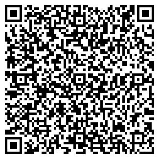 QR-код с контактной информацией организации ArtLD