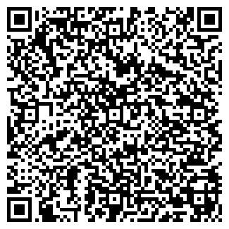 QR-код с контактной информацией организации Частное предприятие Veritas