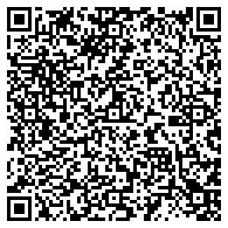 QR-код с контактной информацией организации HelenMaks