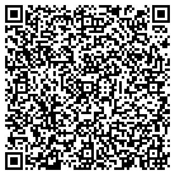 QR-код с контактной информацией организации «Офис-Центр»
