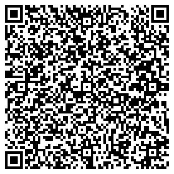 """QR-код с контактной информацией организации РПК """"Upstream"""""""