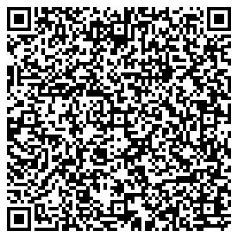 QR-код с контактной информацией организации Купон сервис, ЧП