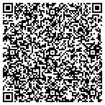 QR-код с контактной информацией организации Art Line РА, ООО
