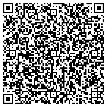 """QR-код с контактной информацией организации ТД """"Платонов"""""""