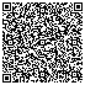 QR-код с контактной информацией организации Сервис-Дизайн, ООО