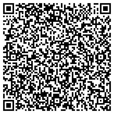 QR-код с контактной информацией организации Служба рекламы Квирта, ЧП