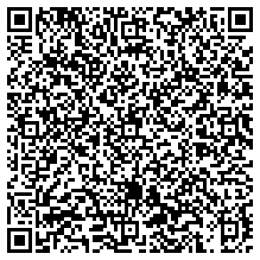 QR-код с контактной информацией организации Копицентр на Гагарина