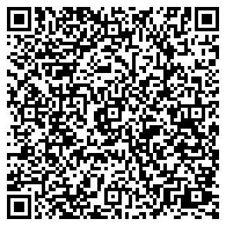 QR-код с контактной информацией организации Арт-Ланд