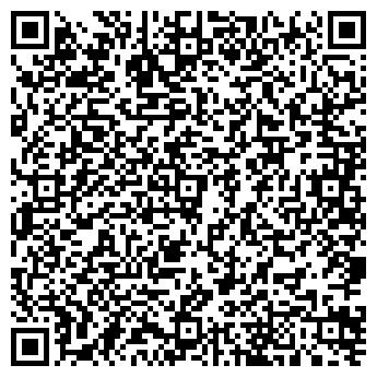 QR-код с контактной информацией организации РА Каскад Медикал, ООО