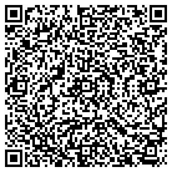 QR-код с контактной информацией организации Эридан, ООО