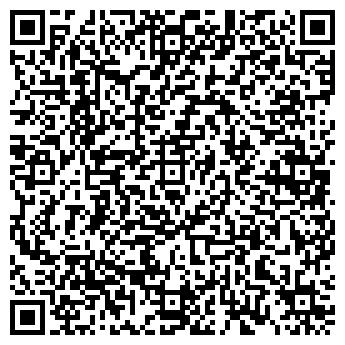 QR-код с контактной информацией организации Элевен студия, ЧП