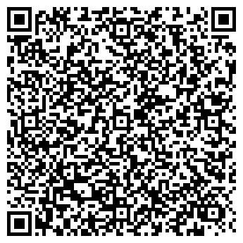 QR-код с контактной информацией организации Рекламастар, ООО