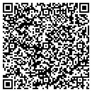 QR-код с контактной информацией организации Ракета, ООО