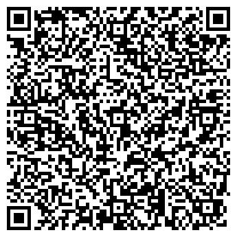 """QR-код с контактной информацией организации """"Сальвэ Украина"""""""