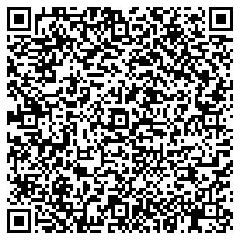 QR-код с контактной информацией организации Эл-Экспо, ДП