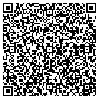 QR-код с контактной информацией организации Армас, ЧП