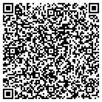 QR-код с контактной информацией организации BGC (БиДжиСи), ТОО