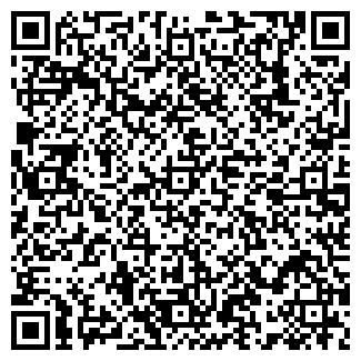 QR-код с контактной информацией организации Кварта, ТОО