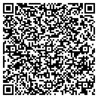 QR-код с контактной информацией организации Глана,ЧП