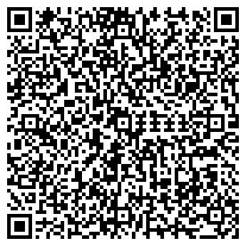 QR-код с контактной информацией организации Ольга Уткина, ИП