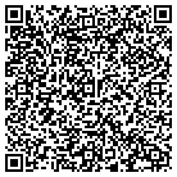 QR-код с контактной информацией организации Ilias ph (Ильяс пх), ИП