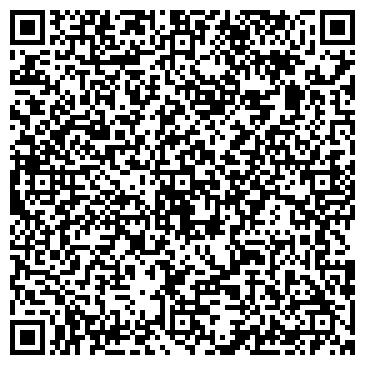 QR-код с контактной информацией организации Creative Studio (Креатив Студио), ТОО