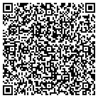 QR-код с контактной информацией организации ST-Vision (СТ- Вижн), ТОО