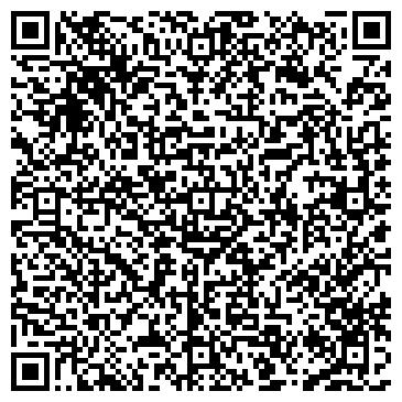 QR-код с контактной информацией организации Color-it (Колор-ит), ТОО