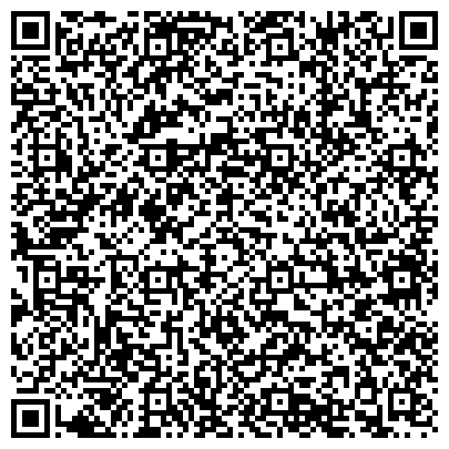 QR-код с контактной информацией организации АРТ ColoR Студия Дизайна, ТОО