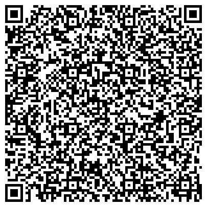 QR-код с контактной информацией организации FantasyWorld (ФэнтэзиУорлд), ТОО