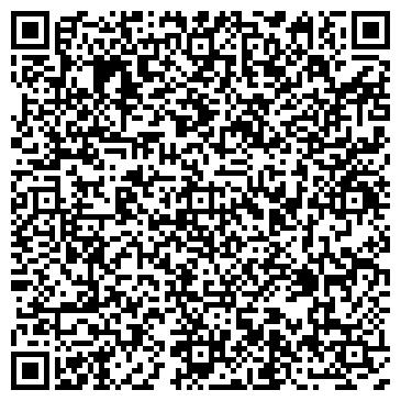 QR-код с контактной информацией организации IMP Technology (ИМП Технолоджи),ТОО