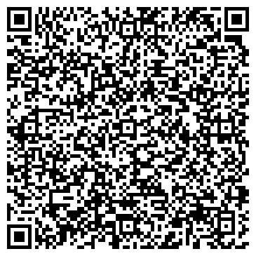 QR-код с контактной информацией организации 3DF-City (3ДФ-Сити), ТОО