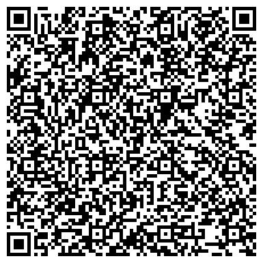 QR-код с контактной информацией организации Fuji (Фуджи) Фотосалон, ИП