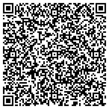 QR-код с контактной информацией организации Kodak (Кодак), ИП
