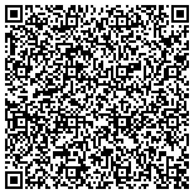 QR-код с контактной информацией организации Адара Файн Арт (Adara Fine Art), ТОО