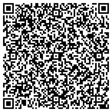 QR-код с контактной информацией организации Универсал дизайн проект, ТОО
