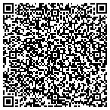 QR-код с контактной информацией организации La Creation (Ла Криэйшн), TOO