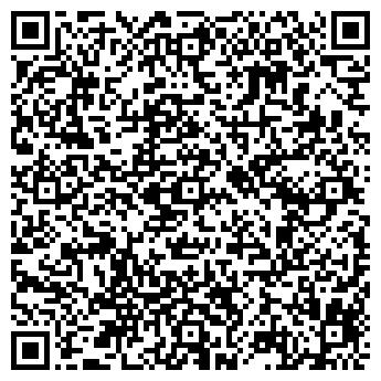 """QR-код с контактной информацией организации ТОВ """"КОЛОКСАЙ"""""""