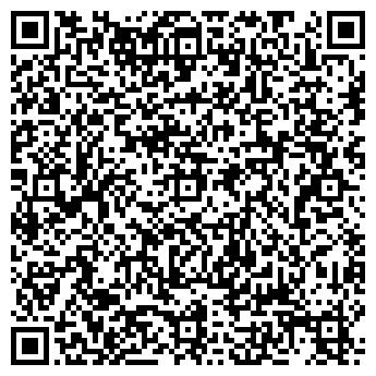 QR-код с контактной информацией организации Фото Мастер, ТОО