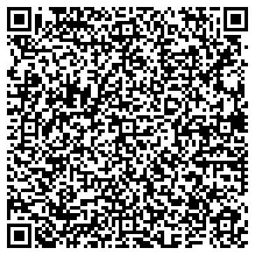 QR-код с контактной информацией организации Блик-Экспресс, ТОО