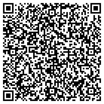 QR-код с контактной информацией организации Илан, Компания
