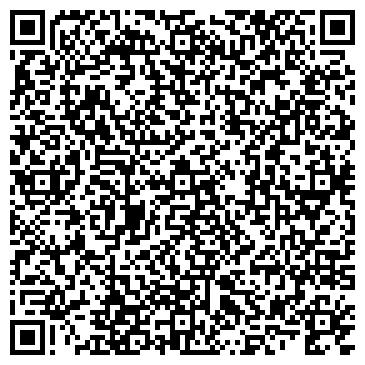 QR-код с контактной информацией организации Copy print lux (Копи принт люкс), ТОО